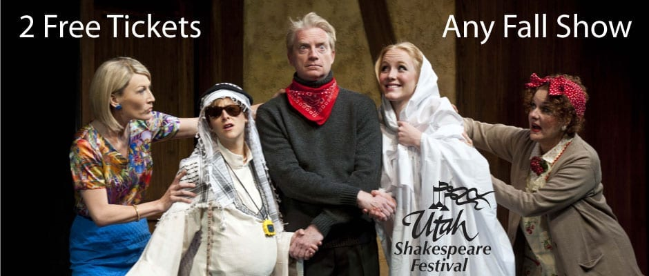 Another Utah Shakes ticket giveaway: Fall Shows!