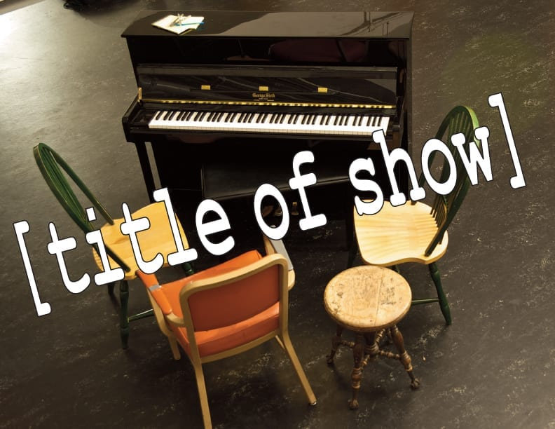 [TITLE OF SHOW] is theatre of the people, by the people, for the people