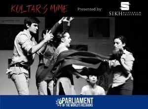 Kultar's Mime performed in Salt Lake City at the 2015 Parliament of the World's Religions